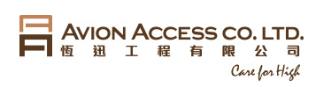 Avion Access Co. Ltd